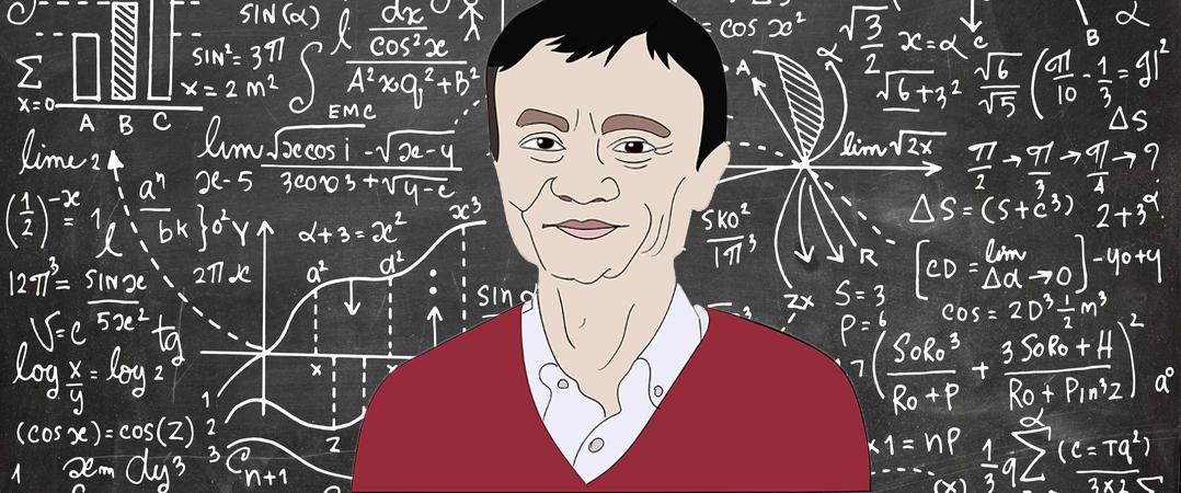 """Jack Ma """"Não podemos ensinar as crianças a competir com máquinas"""""""