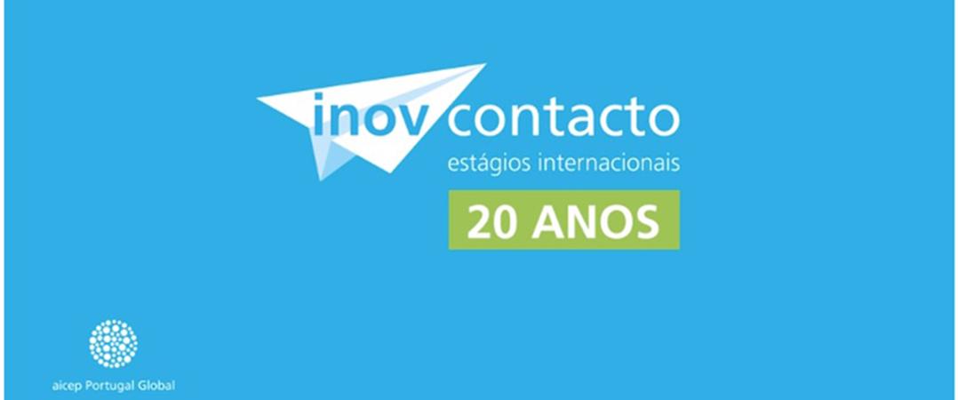 AICEP faz seminário no âmbito do INOV Contacto