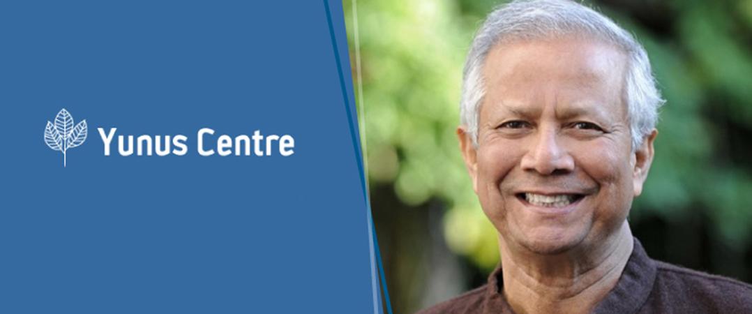 Católica anuncia criação do Yunus Social Business Centre